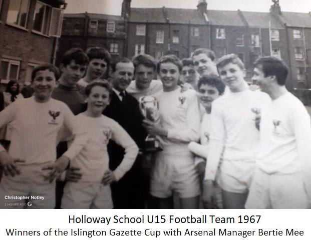 1967 Holloway School U15 1967 cup winners